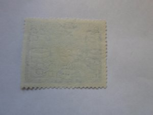 british guiana stamP USED NO HINGE # 3