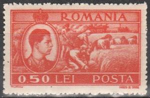 Romania #666 MNH  (S4100)