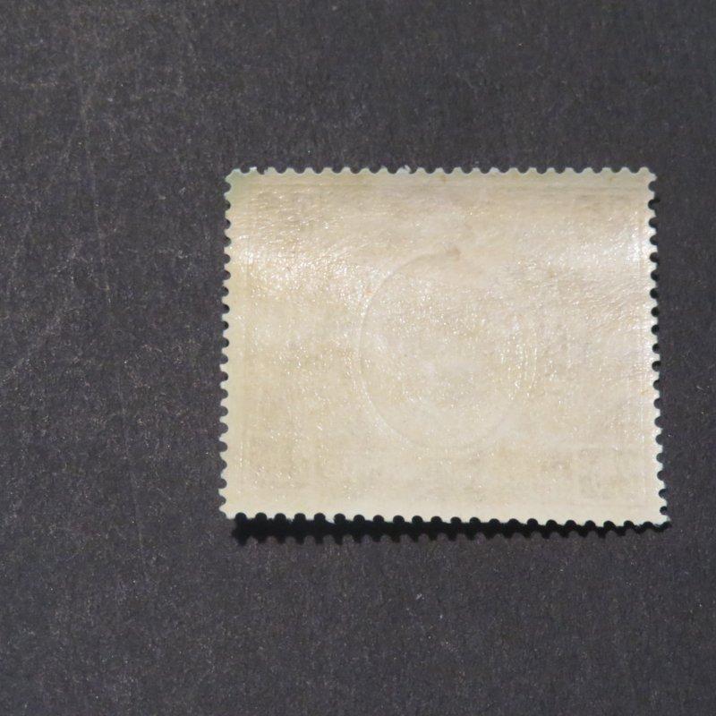 Kenya and Uganda #31 2Sh50c Mint OG NH 1922-27 Cv.$24