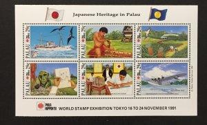 Palau 1991 #295 S/S, Japanese Heritage, MNH.