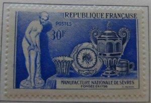 Manufacture Sevres Frankreich France 1957 30fr fine MH* A16P4F158