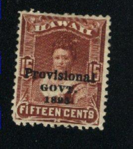 Hawaii 70   -1   Mint  1893  PD