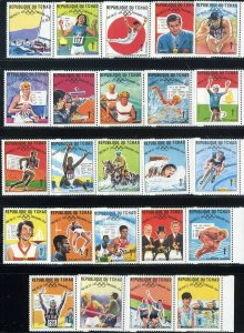 Chad MNH Summer Olympic Games 24 Stamps 1968