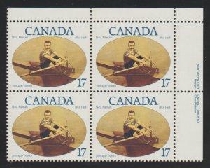 Canada 862 Ned Hanlan - MNH - block