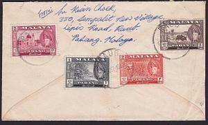 MALAYA PAHANG 1957 cover RAUB to New Zealand................................7525