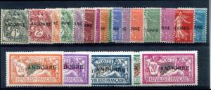 ANDORRA- FRENCH 1-22 Mint LH Complete except #16