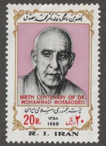 Persian stamp, Scott# 2052, mint never hinged, Prime Minister, Mossadegh#V-58