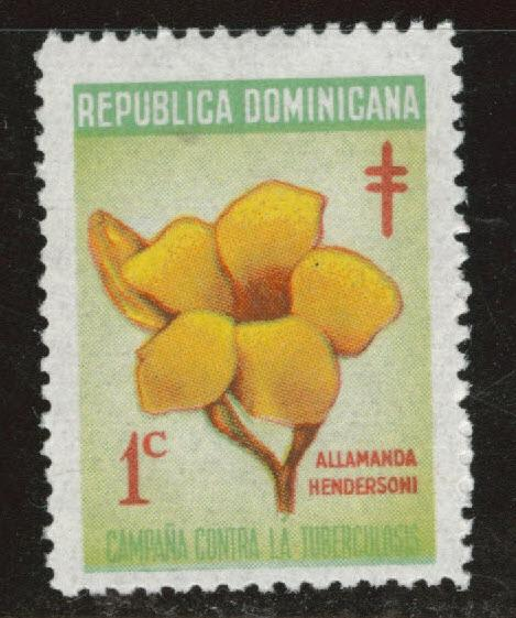 Dominican Republic Scott RA42 MH* 1968 Postal tax stamp