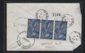SARAWAK COVER  (PP0706B)  1964 QEII 15CX3 TURTLE REG SERIAN TO JOHORE
