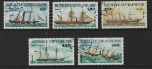 CENTRAL AFRICAN REPUBLIC  638-642 USED SHIPS SET 1984