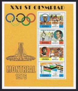 Uganda 154a sheet,MNH.Michel Bl.2. Olympics Montreal-1976:.Winners.