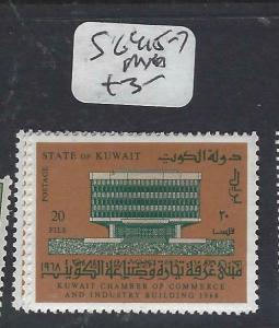 KUWAIT   (PP1305B)  CHAMBER OF COMMERCE  SG 415-7   MNH