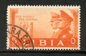 Libya # 95, Used. CV $ 8.00