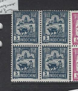INDOCHINA FRENCH (P2612B)  SC 121  BL OF 4   MNH
