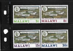 MALAWI, 225-228, MINT HINGED HINGE REMNANT, CAPITAL HILL
