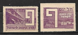 JUDAICA PALESTINE- ISRAEL, KKL/JNF STAMPS. HEBREW ALPHABET. 1940, MNG  #2