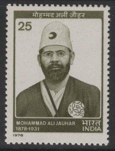 INDIA SG903 1978 MOHAMMED ALI JAUHAR(PATRIOT) MNH