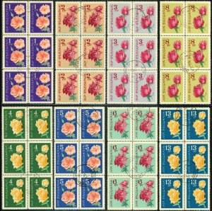 BULGARIA #1210-1217 ROSES Postage Stamp Collection Blocks EUROPE 1962 Used