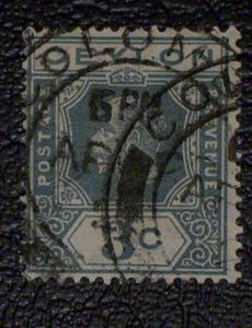 Ceylon Scott #228 used