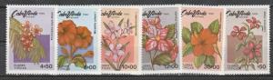 Cabo Verde  1980  Scott No. 416-21  (N*)  Complet ($$)