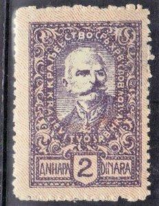 YUGOSLAVIA  SC# 3L52 **MH** 2d 1920  SEE SCAN