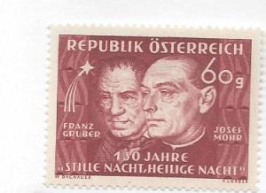 Austria, 558, Franz Gruber/Josef Mohr Single, MNH (LL2018)