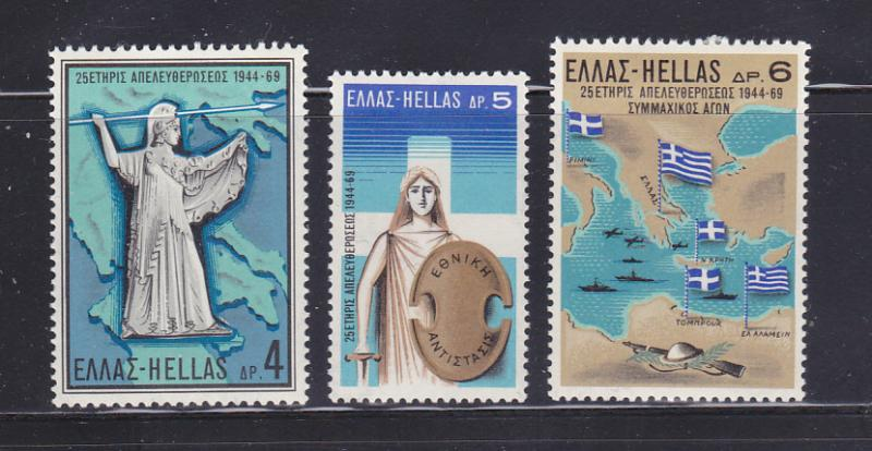Greece 959-961 Set MH WWII Liberation Of Greece (A)