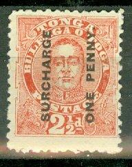 B: Tonga 34 mint CV $115