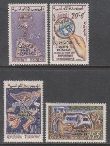 Tunisia B134-B137 MNH VF