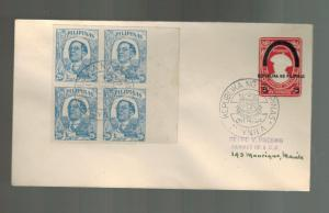 1944 Manila Philippines Japan Occupation Postal Stationery Cover Overprinted 5