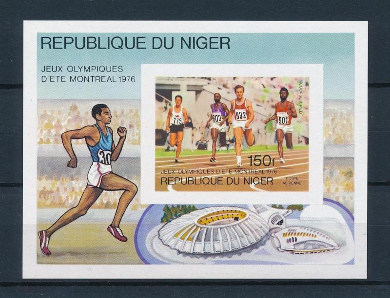 [55734] Niger 1976 Olympic games Athletics Imperforated MNH Sheet