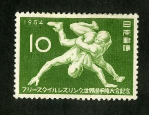 JAPAN 599 MH SCV $2.75 BIN $1.25