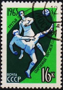 Russia.1963 16k S.G.2872b Fine Used