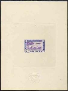 French Guinea 1942 Air stamp (Plane over Camel Caravan) d...