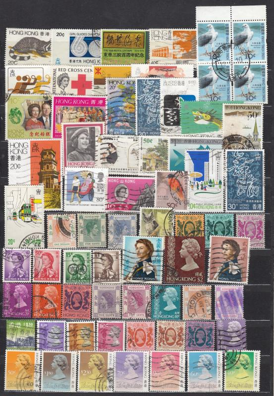 Hong Kong - stamp lot  # 2 - (3011)