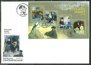 CENTRAL AFRICA  IMPRESSIONISM EDOUARD MANET PAINTINGS  SHEET  FDC
