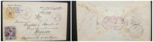 O) 1877 GUATEMALA, CORREOS LA VIOLETA, VIA MAGELLAN WITH FRENCH ENTRY CACHET AND