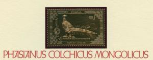 MONGOLIA 23kt GOLD FOIL PHEASANT  STAMP OFFICIAL POSTAGE MINT NH MOUNTED CARD