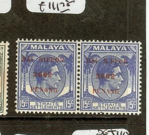 MALAYA JAPANESE OCCUPATION (P2601B) PENANG  SGJ84+84A MISSING I  MOG