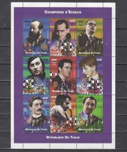 Chad, 2002 Cinderella issue. Champions of Chess on a sheet of 9.