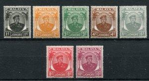 Johore 1949. 7 values to 10c. Mint (NH). SG133/136, SG137/138, SG139.