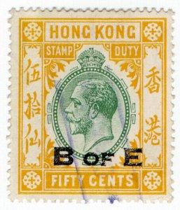 (I.B) Hong Kong Revenue : Bill of Exchange 50c