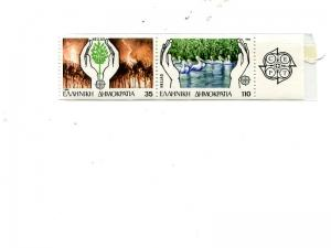 Greece  1986  pair from booklet VF NH  - Lakeshore Philatelics