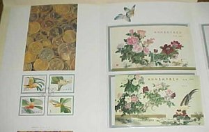 PR CHINA FD FOLDER 1995 WITH 2 SHEETLETS MINT NH FLOWERS & 4 STAMPS CANCEL