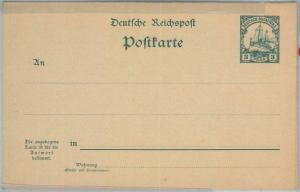 77532 - GERMAN COLONIES Ostafrika - Postal History - Double STATIONERY CARD