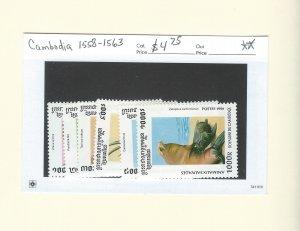 Cambodia  1558-1563  MNH