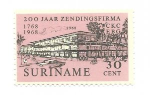 Suriname 1968 - MNH - Scott #358 *