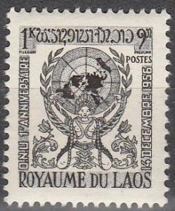 Laos #30 MNH F-VF (V110)