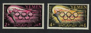 Yemen Royalist Issue Olympic Games Tokyo 2v Ovpt 1962 MNH SG#R14-R15