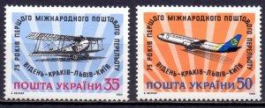 Ukraine. 1993. 98-99. Aircraft. MNH.